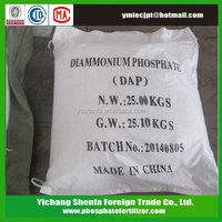 rice fertilizer di ammonium phosphate DAP 18-46-0 manufacturer