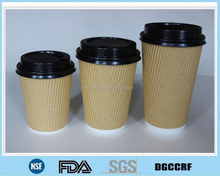 diposable hot ripple wall paper cups/hot kraft ripple wall paper cups/vertical hot corrugated cups