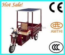 2015 newest model solar electirc tricycle,rickshaw,e-trikes,tuktuk made in China for Pakistan,Amthi