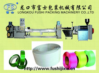 PP PET packing strap production line extrusion machine