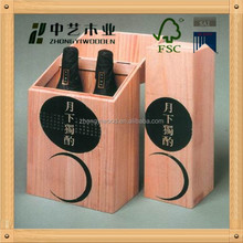 FSC,ISO9001Hot sales wooden case for wine