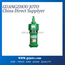 QD domestic small high head multistage centrifugal submersible pump price