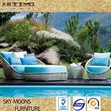 Luxo mobília do pátio, vime do rattan conjunto terraço, sofá do pátio para o jardim( sf124)