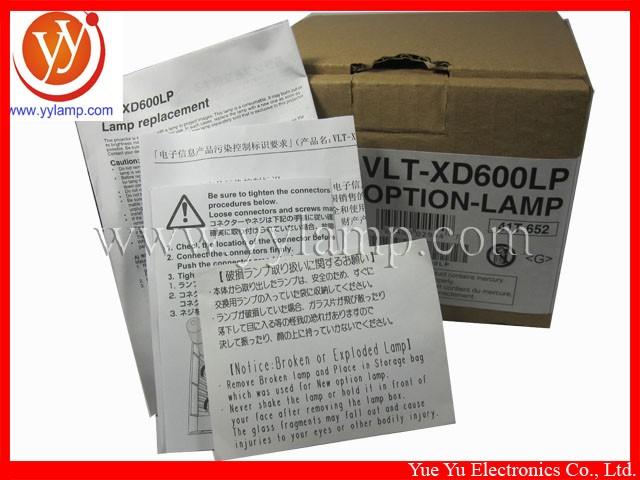 VLT-XD600LP (1).jpg