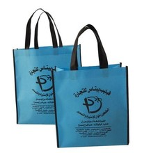 foldable promotion wholesale recycled custom shopping non woven bags