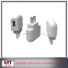 New High speed mobile phone battery travel charger application