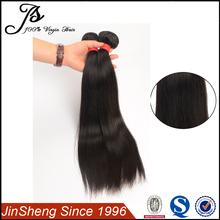 Natural Black Silky Straight Wave 10 Inch Brazilian Hair 7A