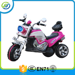 Hot Sale Baby Electric Motorcycle For Kids Children Electric Motorbike