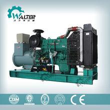 800kw 1000kva portale china electric manufacturer small diesel generator fuel consumption per hour generator price