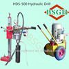 No vibration and low noise HDS-500 hydraulic concrete wall driller,rock drilling machine