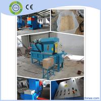 Hydraulic horizontal automatic wood shaving compress machine