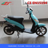 EEC 48V 12A electric scooter cheap electric scooter for adults electric motors for mobility scooter