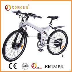 250W cheap pocket mountain electric bikes mini folding electric bike
