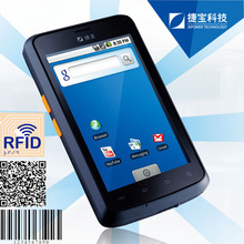 Jepower HT518 Android Handheld Barcode Scanner Touch Screen