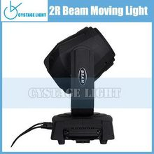 New Style Hot-Sale 2R Beam Moving Heads