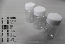 New products on china market 50ml pet plastic bottles supplier on alibaba