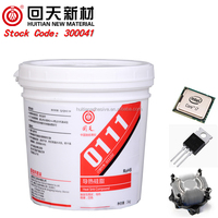 HT0110 removing silicone adhesive thermally conductive silicone rubber