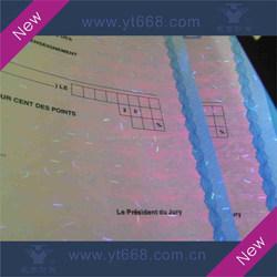Invisible fiber paper certificate printing
