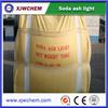 China sodium carbonate food grade price per ton