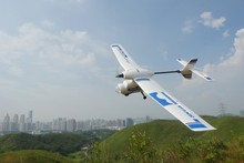 X-UAV Skua UAV 2100mm flying Remote Control Electric Glider EPO Modle RC Model Airplane