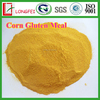 Feed Grade Protein 60% Yellow Powder Corn Gluten Meal, Bulk Corn Gluten Meal Prices for Sale