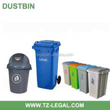 house container items garden use rubbish bin waste plastic for sale garbage bin