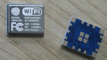 Hot Selling !!! ESP8266 Serial WIFI wireless module WIF wireless transceiver module ESP-06 (Shielding small volume)