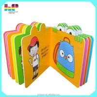 Custom CMYK or Pantone Color Printing Board Reading Child Book