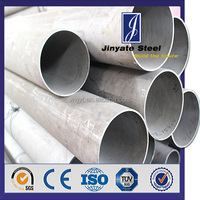 mill test certificate 304 seamless stainless steel pipe
