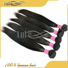 Neat and Tidy Weft Wholesale Price 100% Virgin Brazilian Straight Hair Extensions
