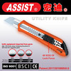 high quality SK4 utility knife, box cutter utility knife hand tools
