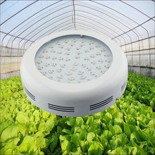 new 2014 led grow light professional led grow light ufo Australia led grow light ufo