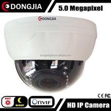 DONGJIA DJ-IPC-HD8517TDV 2.8-12MM Varifocal Network ONVIF Indoor 5mega CCTV Camera