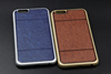 Slim cell phone case for iphone 6, custom leather for iphone 6 case slim thin