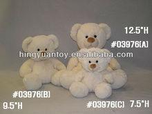 oso de peluche juguetes de tres tamaños en color crema