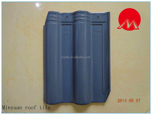 Minyuan 300*400mm gray asphalt roofing shingles