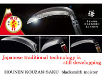 Thin sickles and long handle sickle of using specialty steel