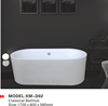 2015 Hot selling square cheap classic acrylic bathtub