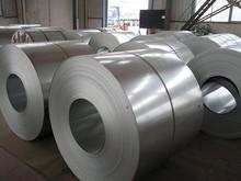 zinc coat 70 gi stell coil/galvanized steel coil z70