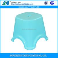 plastic garden stool plastic bath stool plastic stool seat adult bath seat