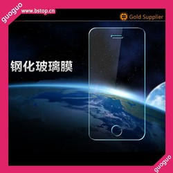 2015 High transparent glass screen protector for apple iphone 5/5s