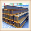 steel i beam price H steel Beam