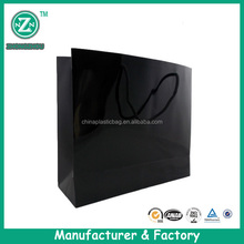 customized luxury cosmetic paper shopping bag(zzmx004)