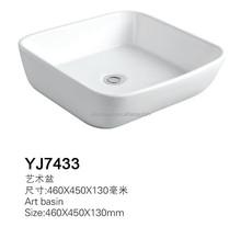 7433 Ceramic bathroom Square Cheap Counter top modern bathroom vanity basin