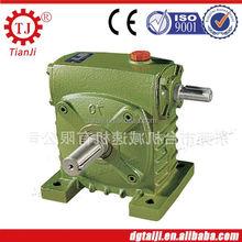 metallurgy machine casting iron reduction,gear box