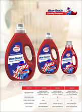 Blue-Touch Liquid Laundry Detergent for High Efficiency Machines- 2956ml