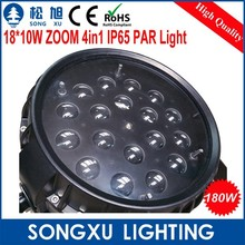 18x10w outdoor led portable stage lighting with zoom