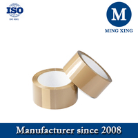 tansparnet tape free sample in hot sale from china