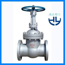 GB Rising Stem Cast Steel WCB Flange Gate Valve PN64 DN250 with Prices