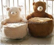 baby plush sofa/baby plush bear sofa chair